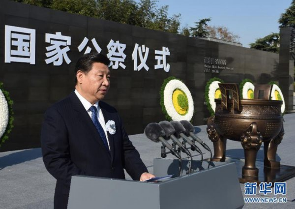 President Xi JinPing speaking at Nanjing (Photo from www.news.cn)