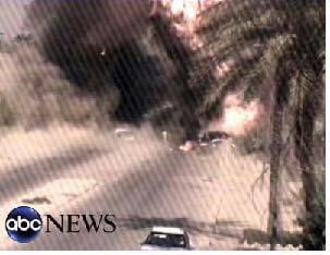 ABC News2.jpg