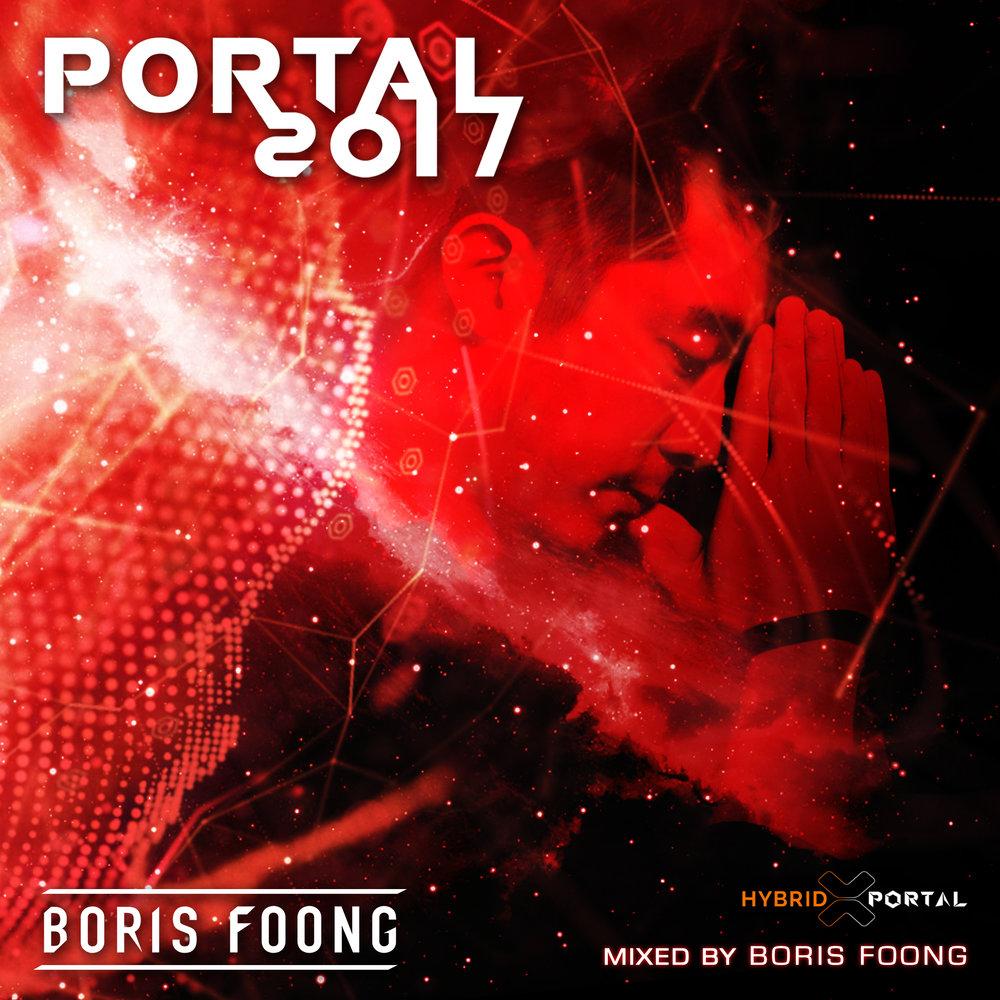 Portal2017_artwork.jpg