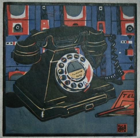 The Telephone.jpeg