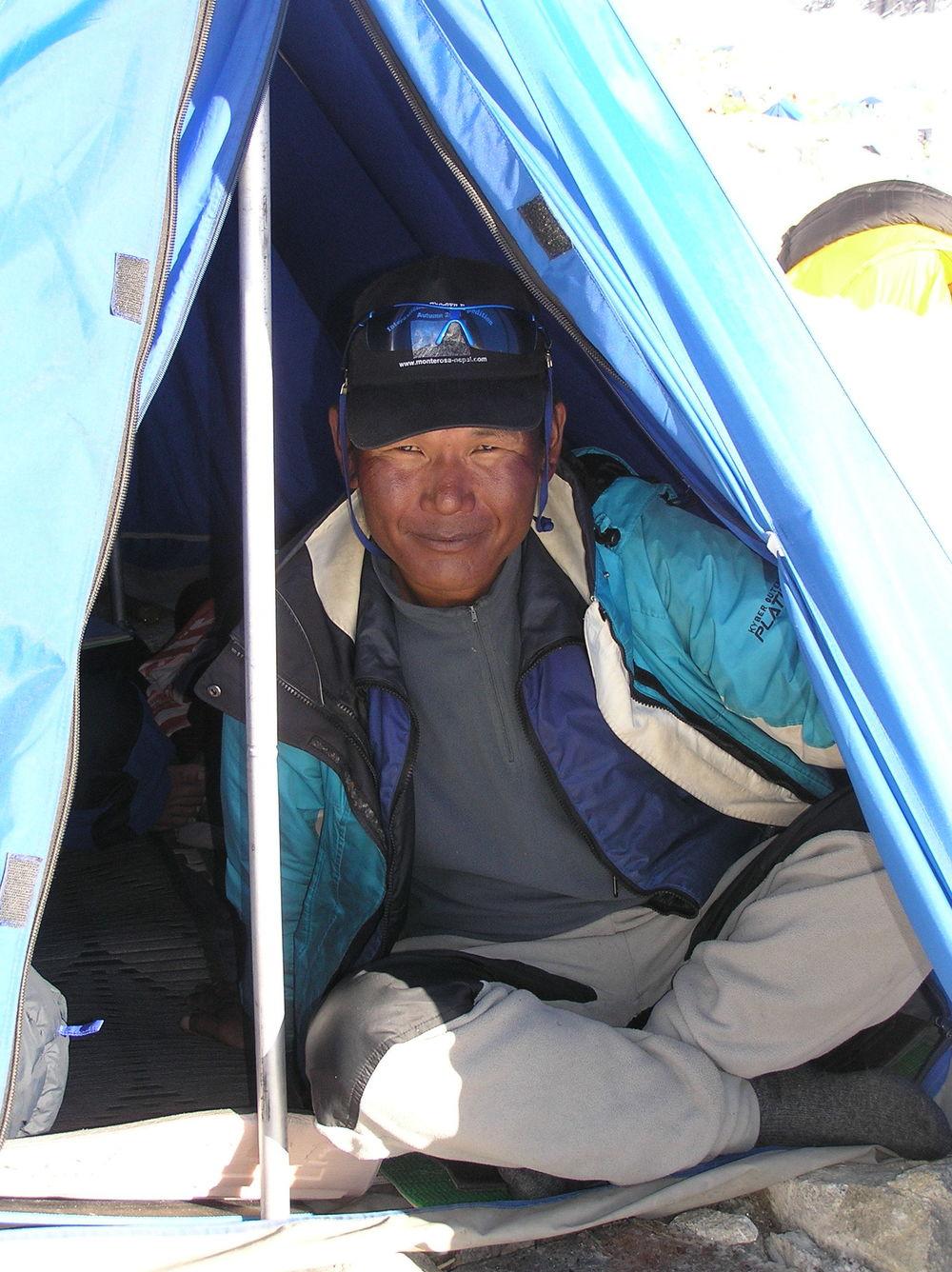 Sherpa Kami.JPG