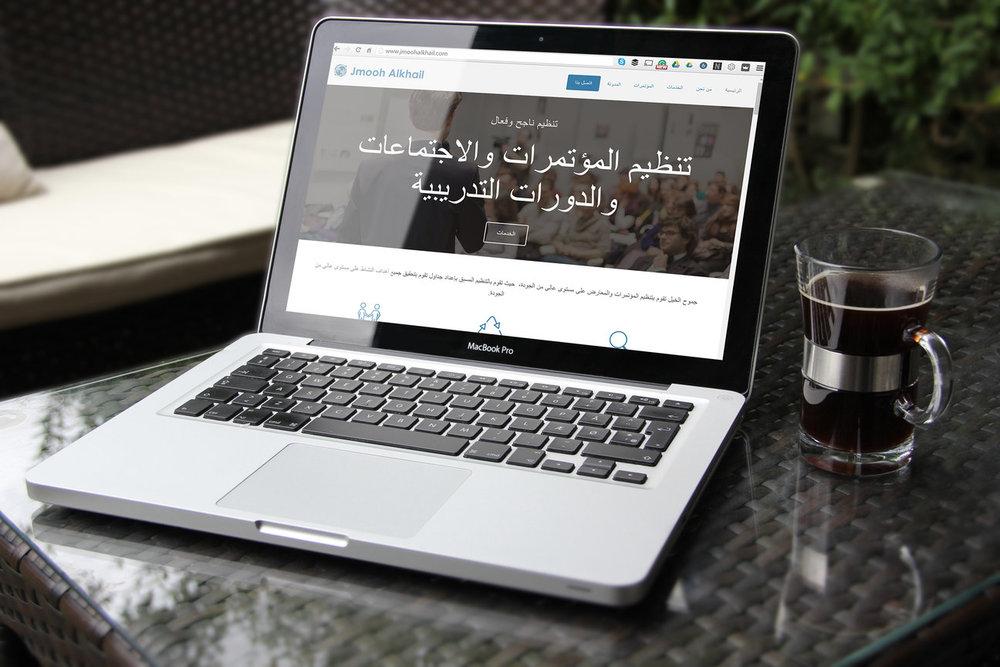 jmooh alkhail website mockup cxshift  تطوير الأعمال تسويق وتصميم شعار وهوية تصميم موقع الكتروني ومتاجر الكترونية برنامج ريادة الاعمال المشاريع الناشئة والصغيرة.jpg