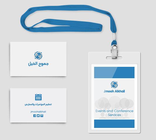 rsz_branding_jmooh_alkhail_cxshift.jpg
