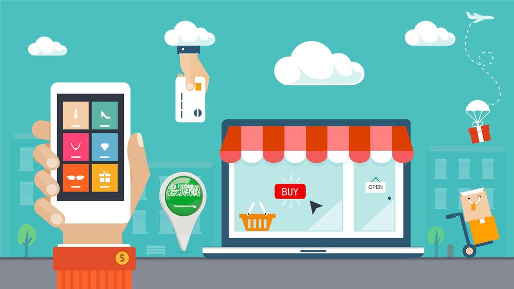 ننشأ لك تجارة إلكترونية متكاملة مترابطة مع التجارة الغير الكترونية - على برنامج ولوحة تحكم واحده