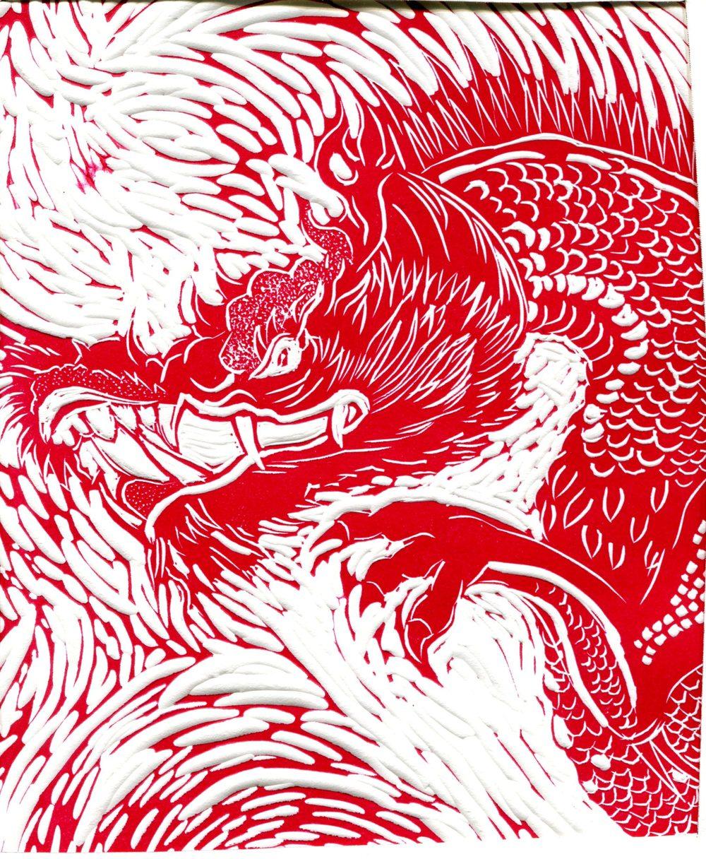 Spencer, Faye    36a Red Dragon, Lino print (fragment).
