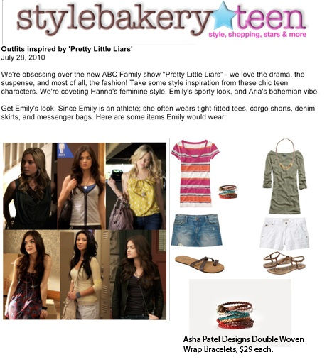 Press Style Bakery Teen July 2010.jpg
