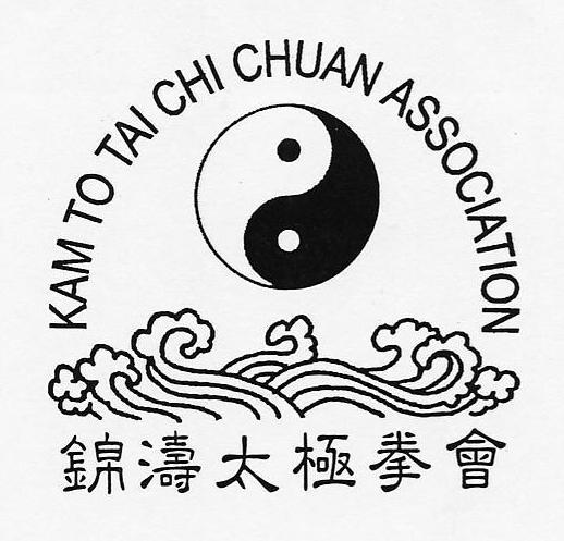 kamtotaichi_logo3.jpg