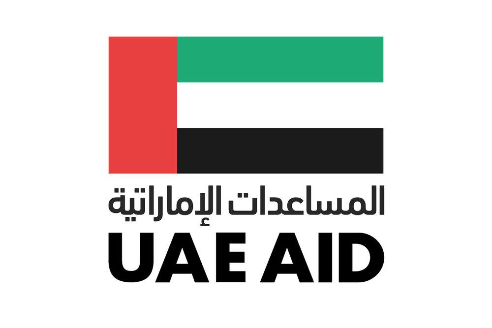 12-02-2017-UAE-Aid.jpg