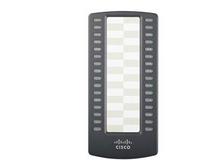 Cisco SPA5200S Reception Console.png