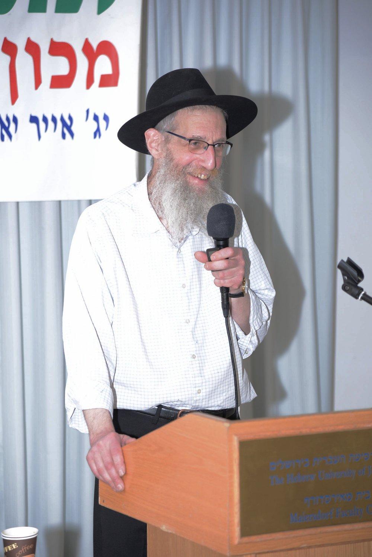 Prof. Silman.JPG