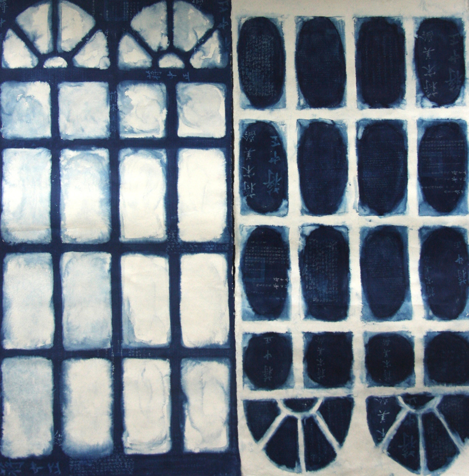 "Bodyguards' Windows Before Attempted Assassination  78"" x 78"", cyanotype painting on mulberry/bamboo paper, 2015"