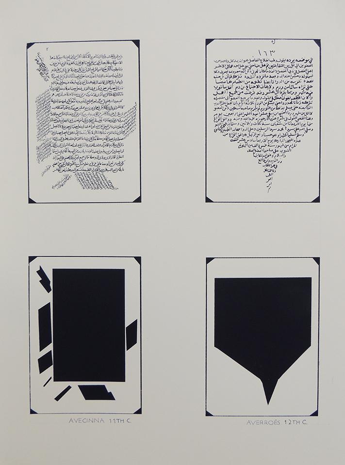 "Pantea Karimi, Nexus (Averroes and Avicenna)  30""x 22"",silkscreen on paper, 2015"