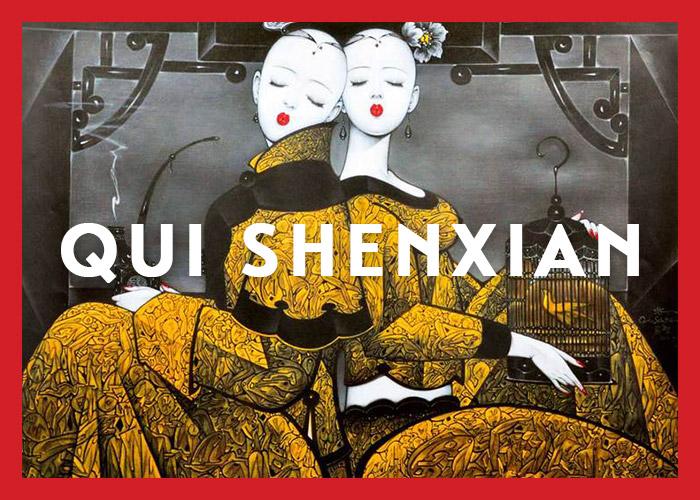 artist_Qui-Shenxian.jpg