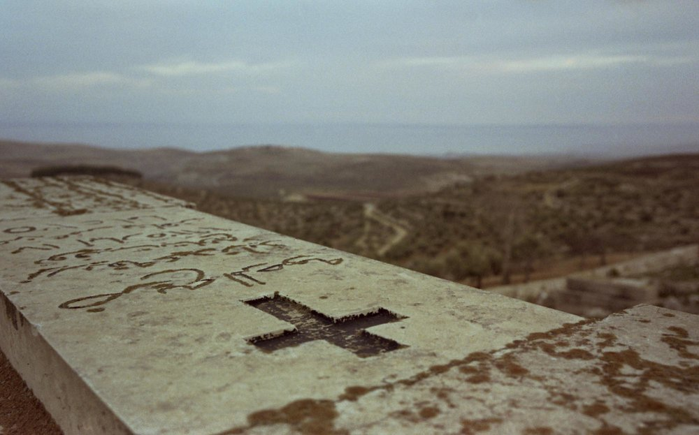 Jordan Valley, West Bank 2003
