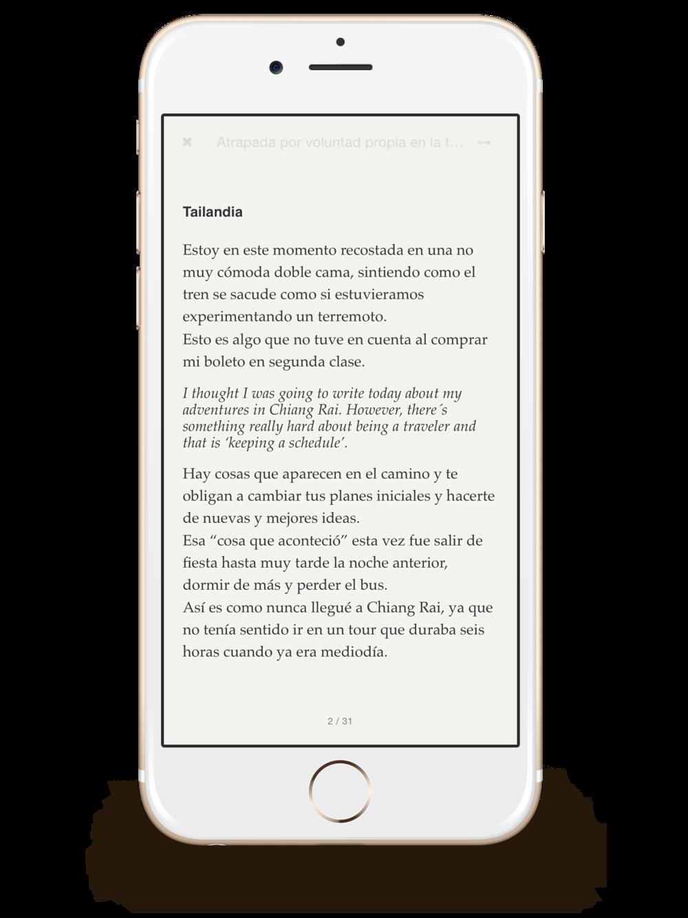 Duolir-iPad-Air-2.png