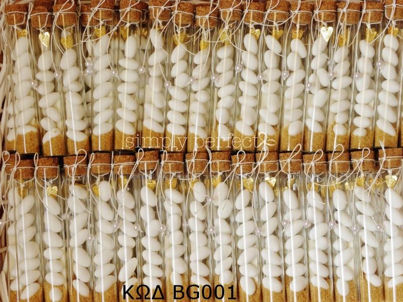 Μπομπονιέρα γυάλινος σωλήνας: ΚΩΔ BG001