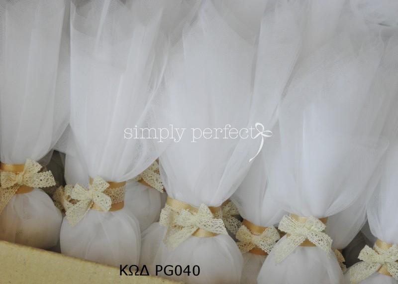 Μπομπονιέρα από γαλλικό λευκότούλι  ΚΩΔ PG040