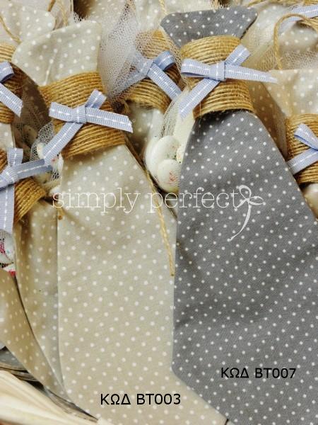 Πουά μπομπονιέρες γραβάτες για τους μικρούς μας κύριους...   Από αριστερά :ΚΩΔ BT003 και ΒΤ007