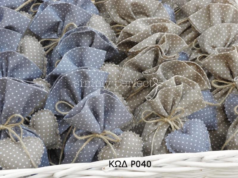 Μπομπονιέρα : ΚΩΔ P040