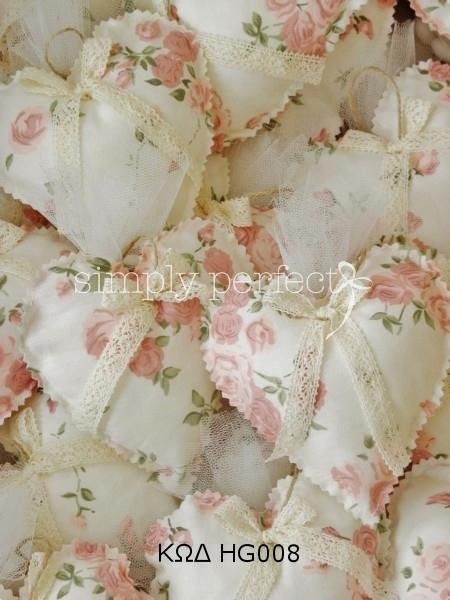 Μπομπονιέρα μαξιλαράκι-καρδιά: ΚΩΔ HG008