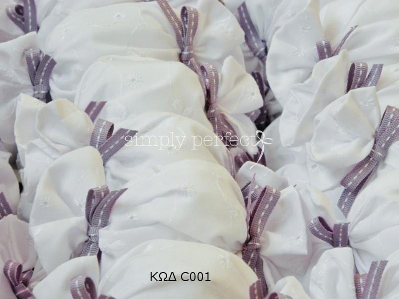 Μπομπονιέρα καραμέλα απόμπροντερί: ΚΩΔ C001