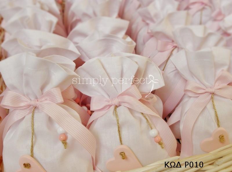 Μπομπονιέρα πουγκί με πήλινη καρδούλα:    ΚΩΔ Ρ010