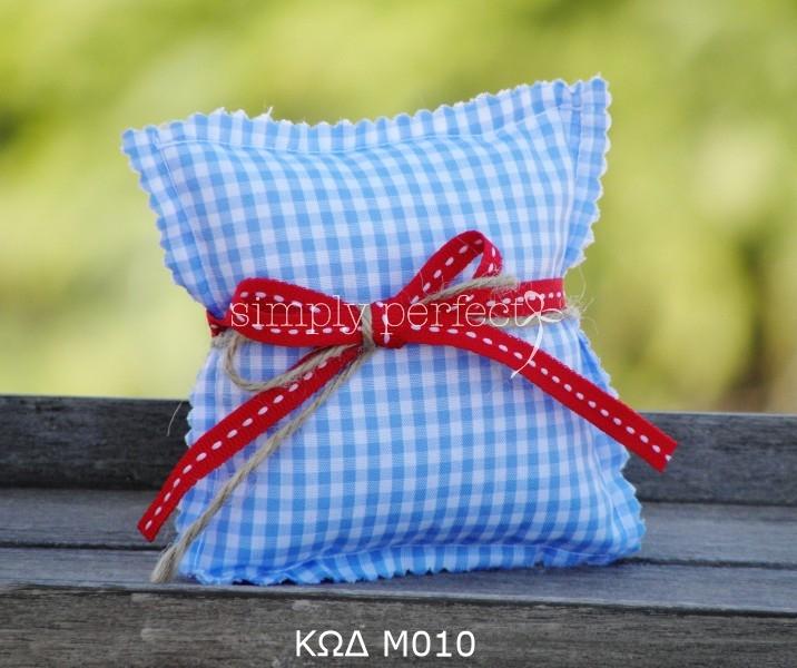 Μπομπονιέρα μαξιλαράκι: ΚΩΔ Μ010