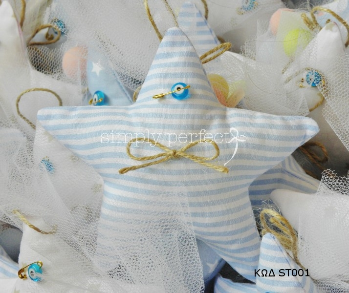 Μπομπονιέρα αστεράκι: ΚΩΔ ST001