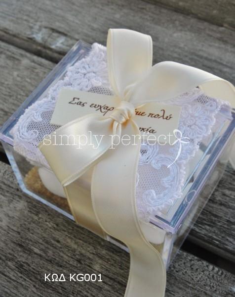 Μπομπονιέρα σε κουτί πλέξιγκλας: ΚΩΔ KG001