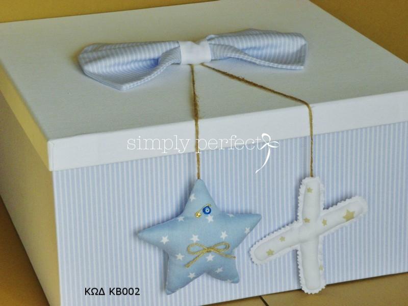 Κουτί βαπτιστικών ντυμένο με ύφασμα: ΚΩΔ ΚΒ002