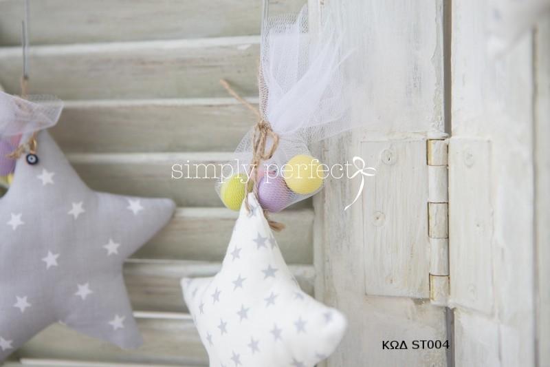 Μπομπονιέρες αστεράκια: ΚΩΔ ST004