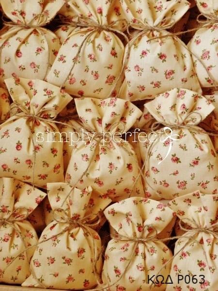 Μπομπονιέρα πουγκί φλοράλ: ΚΩΔ Ρ063