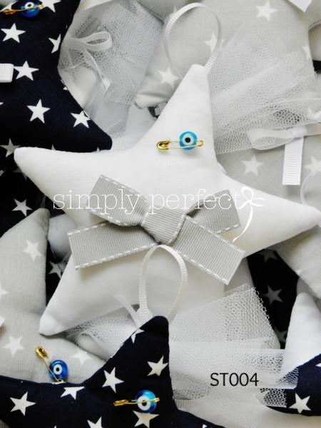 Μπομπονιέρα αστεράκι : ΚΩΔ ST004  http://www.simplyperfect.gr/mpomponieres-maksilarakia/