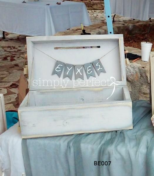 Ξύλινο χειροποίητο κουτί ευχών: ΚΩΔ ΒΕ007