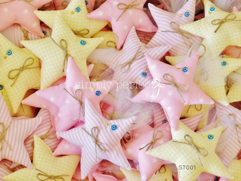 Μπομπονιέρα μαξιλαράκι-αστεράκι: ΚΩΔ SΤ01
