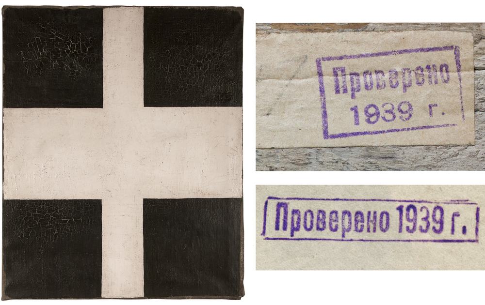 "Above left: A painting from our collection that has a paper label on it's reverse which read's, ""It Checked 1939 r."" Top right: Detail of the label that appears on the reverse of the painting. Above lower right: The censorship label that David Harel discovered in a Soviet censored book."