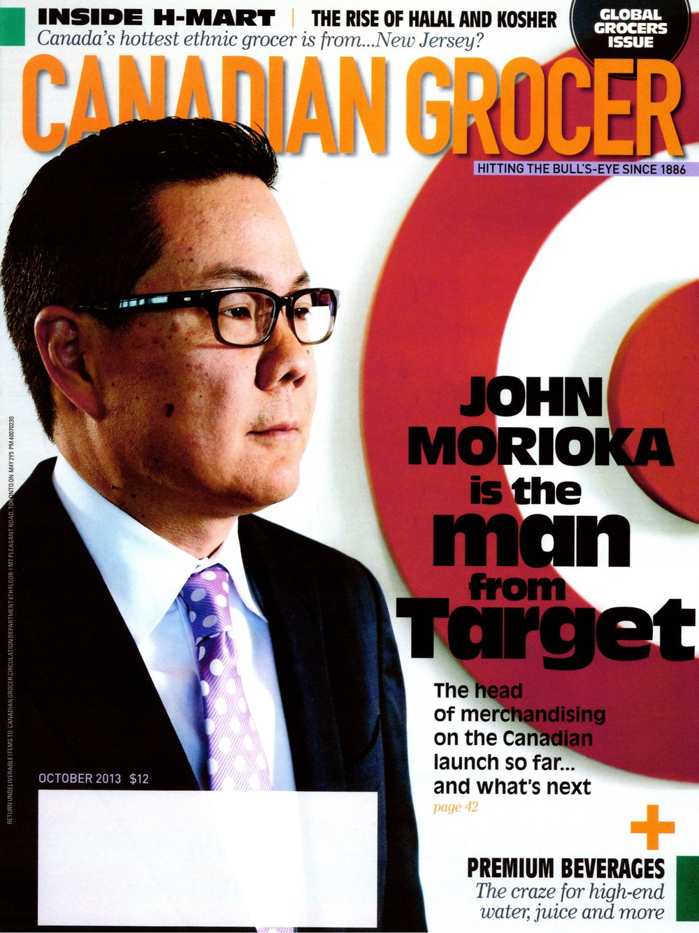 Canadian Grocer 2013