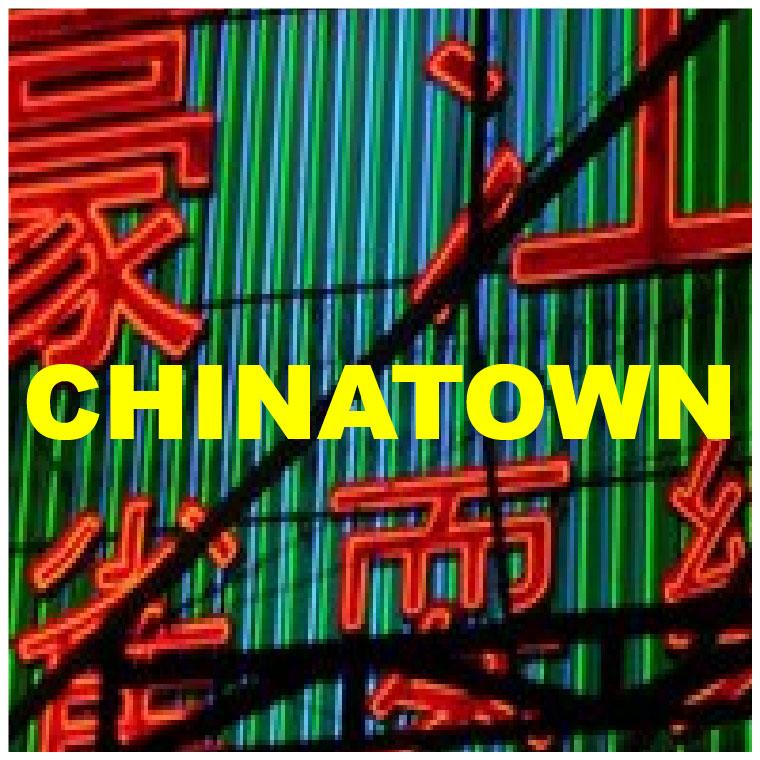 2007 CHINATOWN.jpg