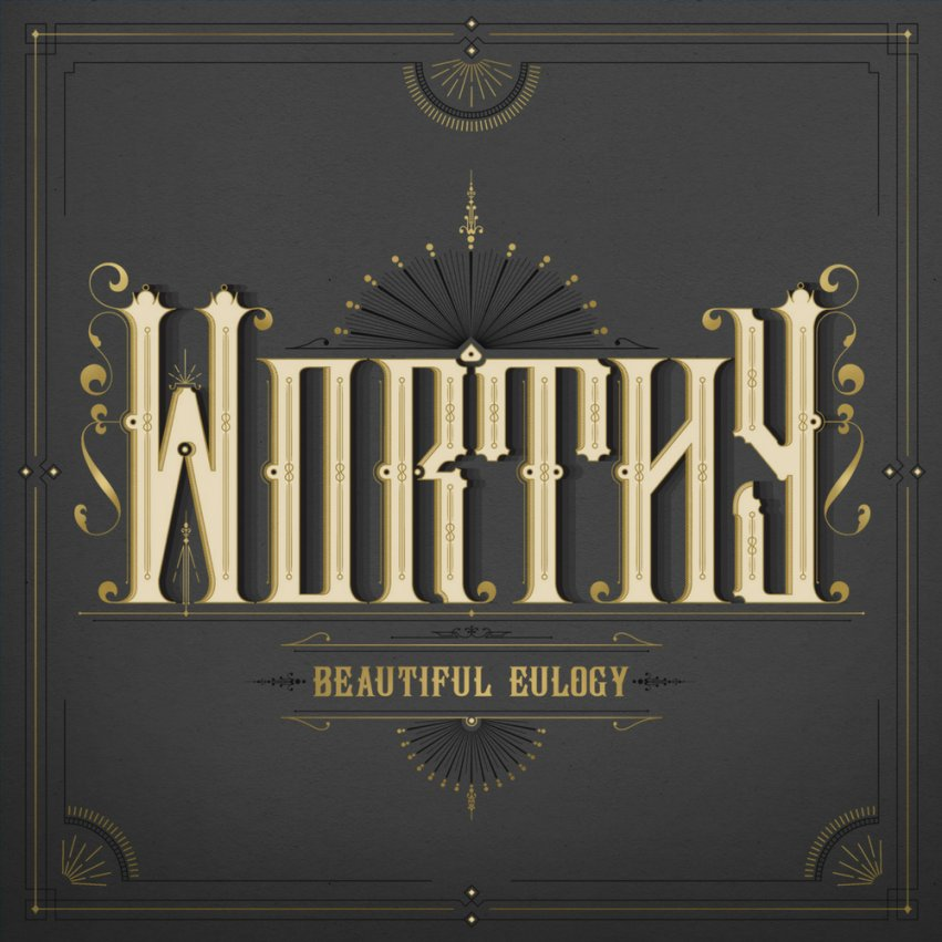 Worthy-Square-Album-Art-1000x1000-e1504847516111.jpeg