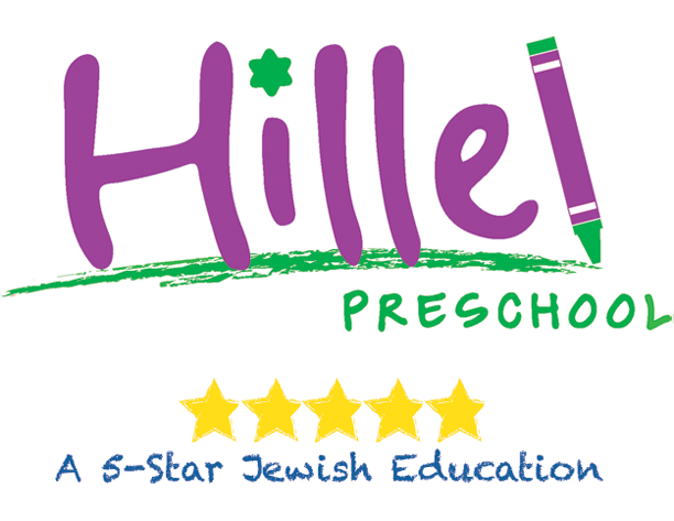 Hillel Preschool — A 5-Star Jewish Education