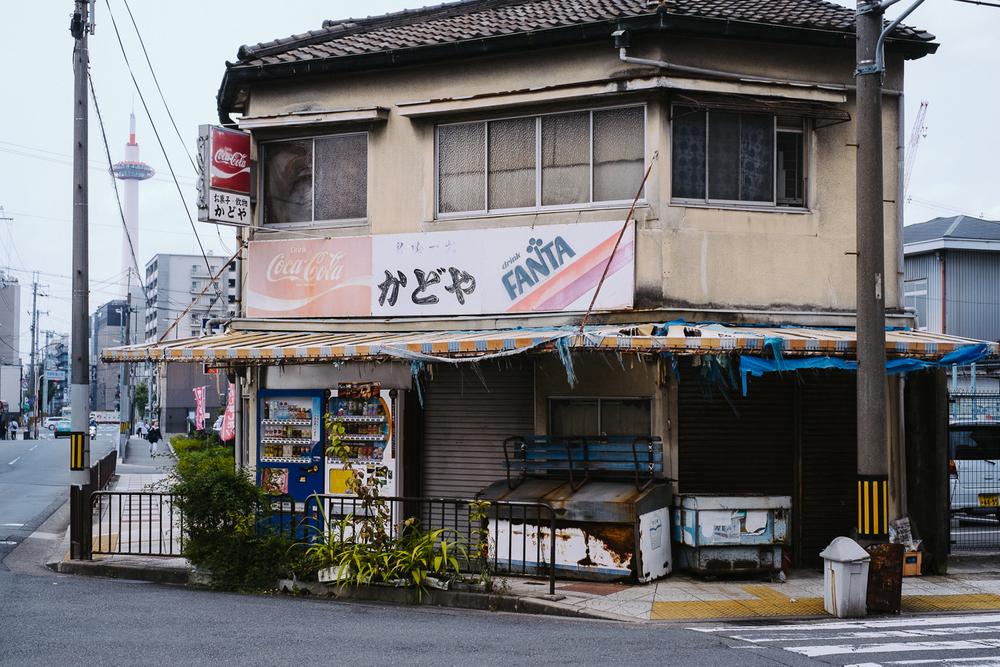 Japan14-31.jpg