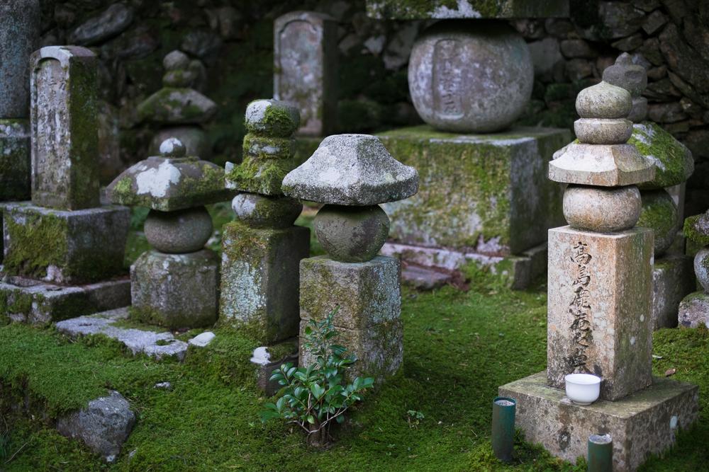 Japan14-37.jpg