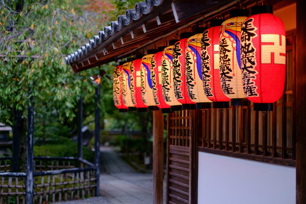 Japan14-39.jpg