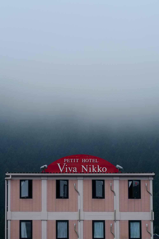 NikkoNara-4.jpg