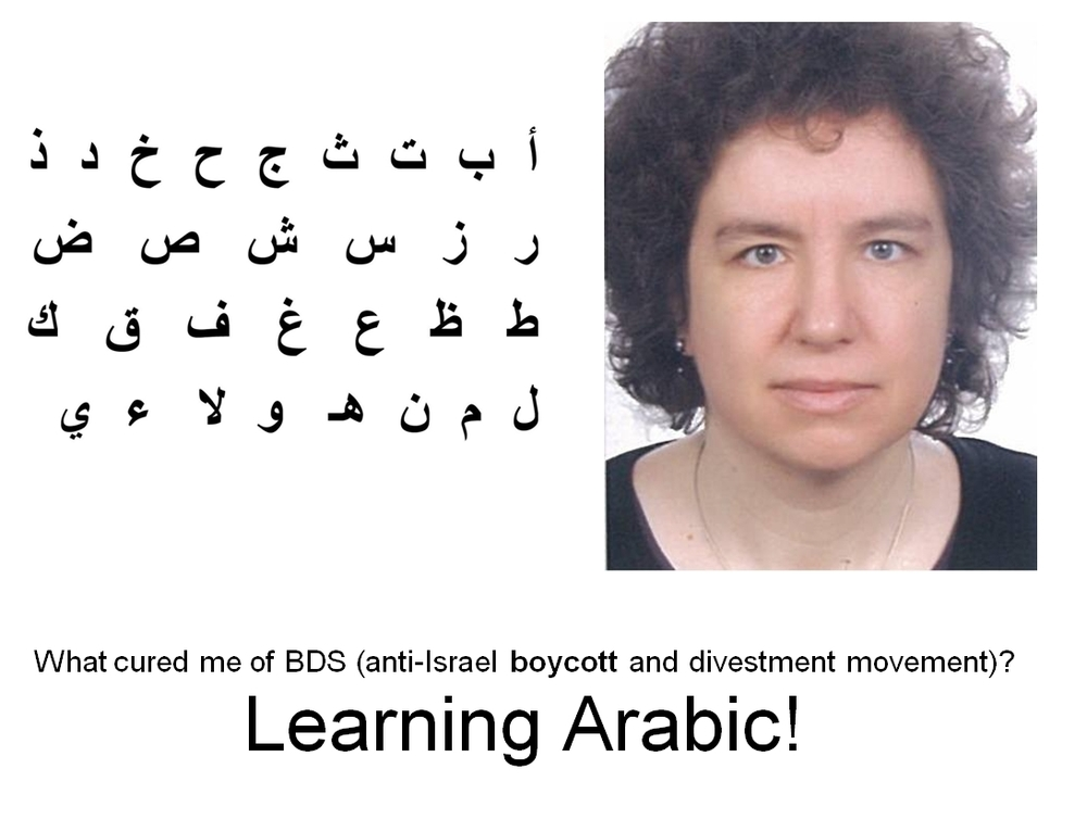 arabic-alphabets.jpg