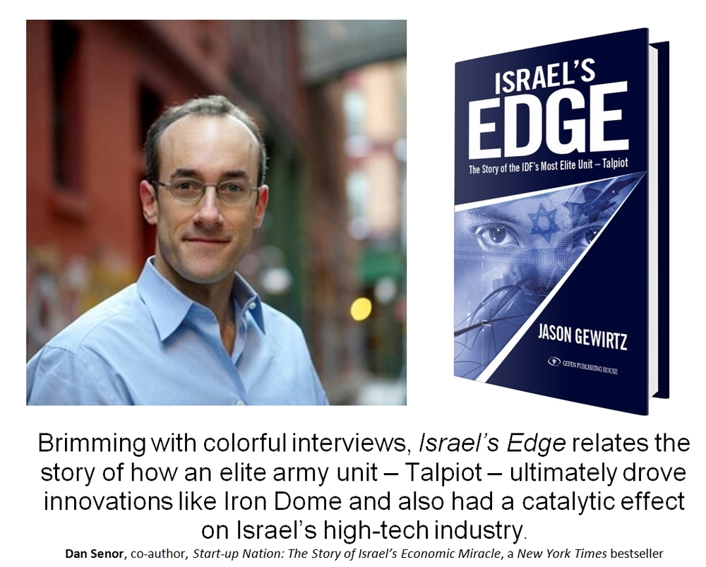 Israel Science & Technology: High-Tech Sector