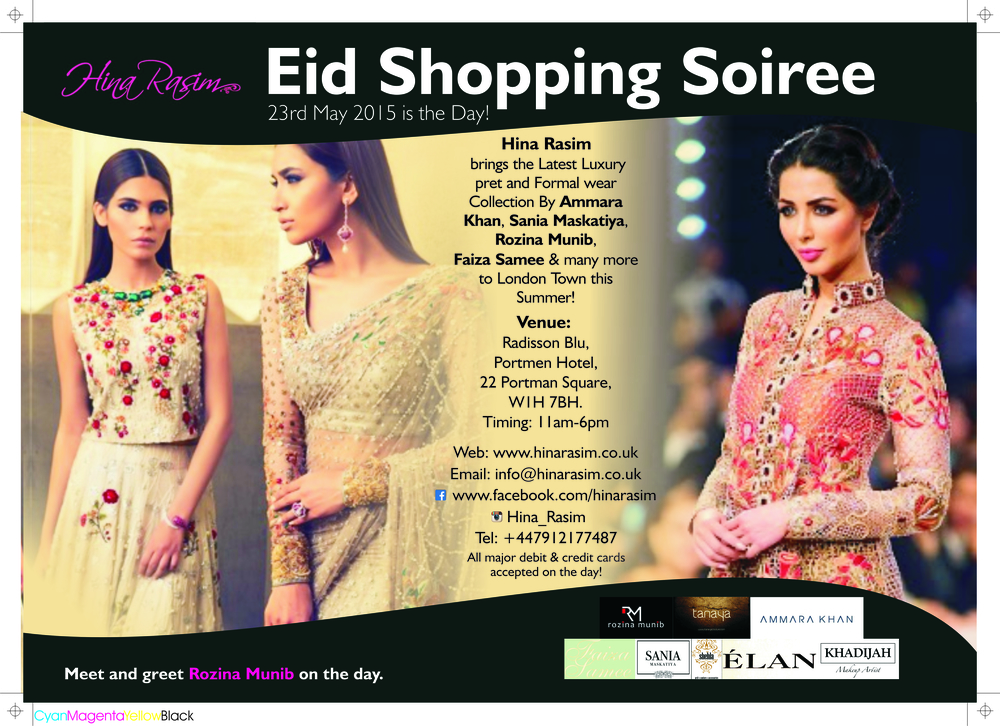 Hina Rasim Eid Shopping Soiree