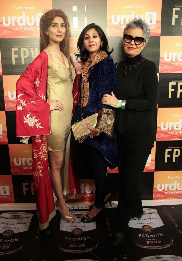 Areeba Habib,Maliha Rehman & Maheen Khan.jpeg