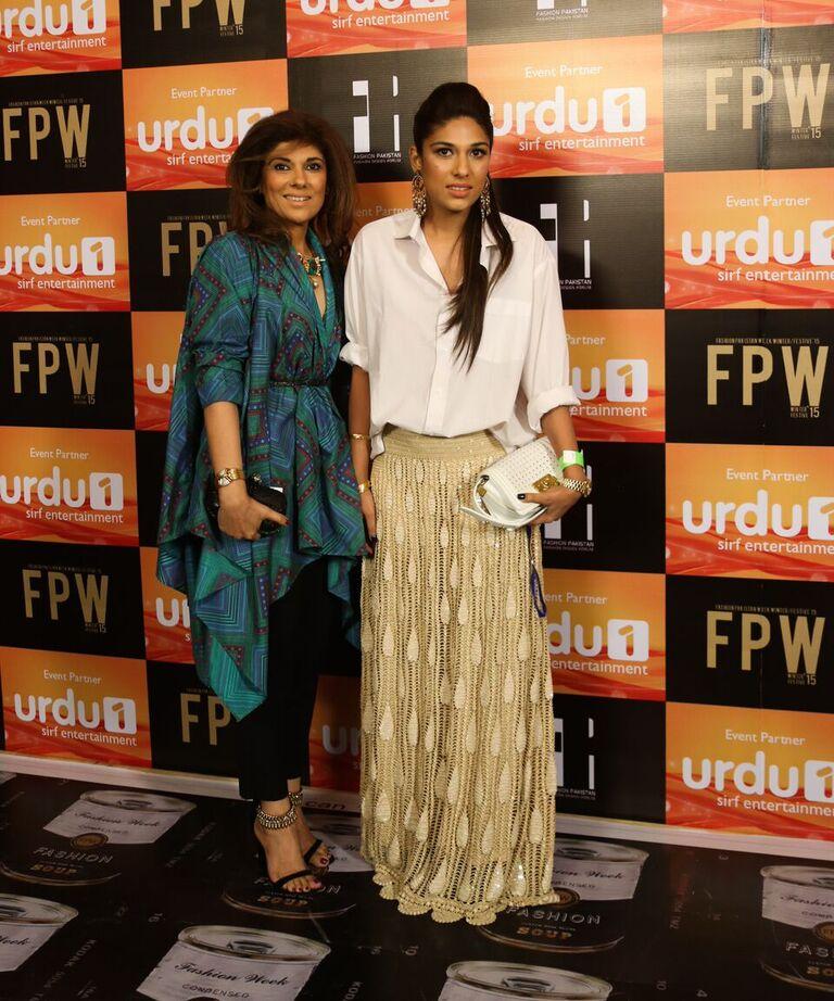 Maira Pagganwala & Guest.jpeg