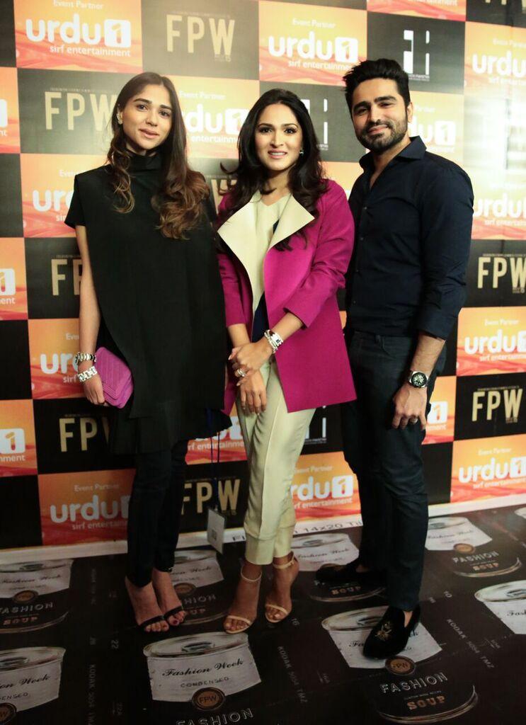 Sarah Tabani,Sania Maskatiya & Umair Tabani .jpeg